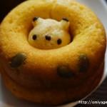 北海道土産_シレトコドーナツ_北海道かぼちゃ