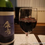 北海道お土産_余市ワイン