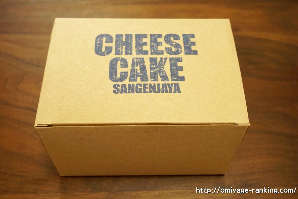東京三軒茶屋のお土産 瓶詰チーズケーキ「CHILK」の箱